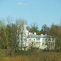 Pałac w Celejowie #Celejów #zabytek #zabytki