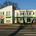 Centrum Medyczne na Wróblewskiego #Puławy